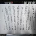 Photos: 本所回向院(両国回向院。墨田区)国技館(大鉄傘)跡