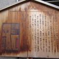Photos: 山くじら すき焼 ももんじや(墨田区両国1丁目)