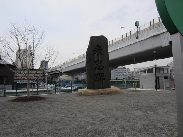 藤代町(墨田区両国1丁目)両国橋東詰南側 表忠碑