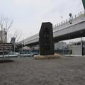 Photos: 藤代町(墨田区両国1丁目)両国橋東詰南側 表忠碑