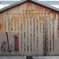 Photos: 東両国広小路跡(墨田区両国1丁目)石尊垢離場跡