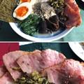 Photos: 沖縄アグー豚ベーコン7 + 岐阜もみじたまご5