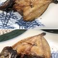 Photos: 熊野灘6――真鯵