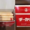 Photos: なつ!!2
