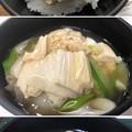 Photos: 京湯葉2――豆乳湯葉 あんかけ丼 (山形米 つや姫)