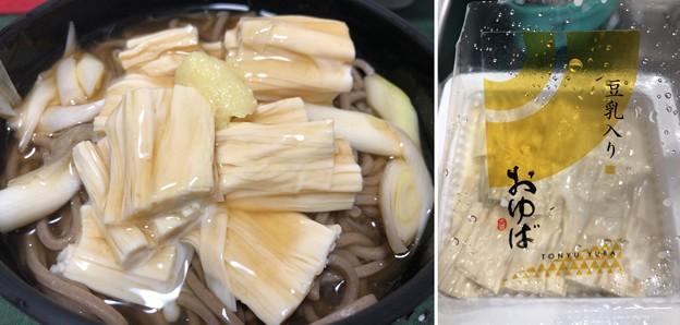 Photos: 京湯葉3――豆乳湯葉 あんかけそば(岩手名物 土川そば)