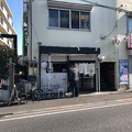 Photos: アンタイヌードルズ(昭島市)4