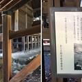 二宮神社(あきる野市)宮殿