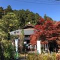 Photos: 大悲願寺(あきる野市)庫裡?