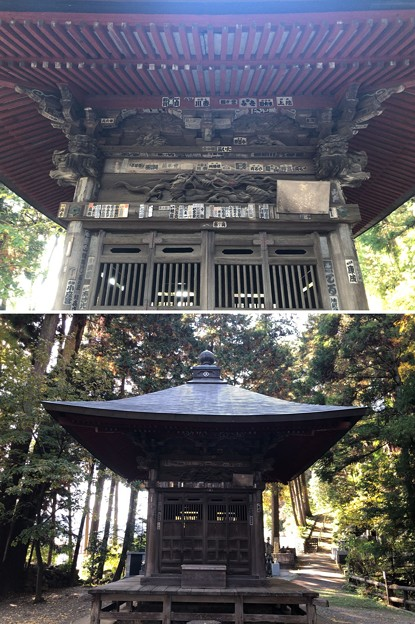 大悲願寺(あきる野市)御堂