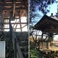 大悲願寺(あきる野市)鐘楼