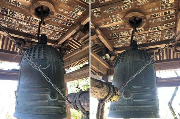 大悲願寺(あきる野市)梵鐘