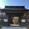 開光院(あきる野市)山門