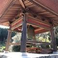 Photos: 開光院(あきる野市)鐘楼