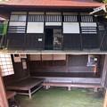 Photos: 開光院(あきる野市)庫裡