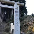 戸倉三島神社(あきる野市)