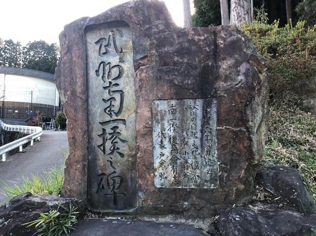 戸倉三島神社(あきる野市)武州南一揆碑