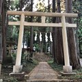 Photos: 戸倉三島神社(あきる野市)二の鳥居