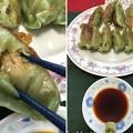 信州ご当地餃子セット4――安曇野わさび餃子