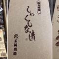 Photos: 超ひさ!!\( ̄▽ ̄)/