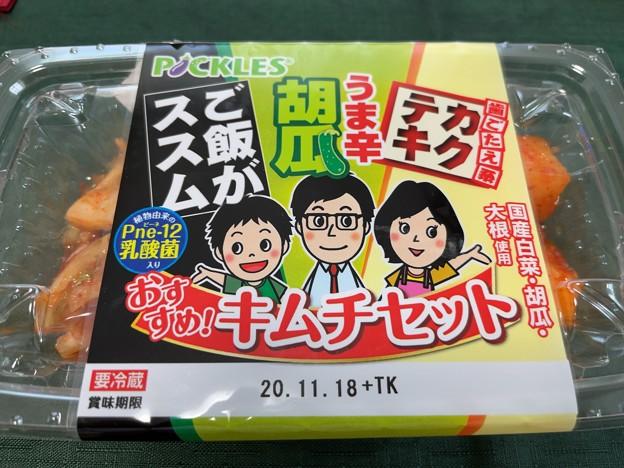 Photos: きまぐれ