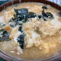 Photos: 和歌山うめたまご5――味噌汁に溶き卵