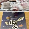 Photos: 氷見海鮮1