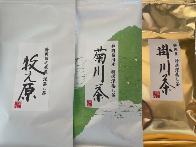 茶っぺ((F(*´ω`*)