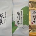 Photos: 茶っぺ((F(*´ω`*)