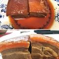 Photos: 茨城ちゃあしゅう貴族2――伝説の角煮