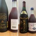 Photos: ワイン