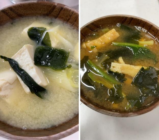 大分 日田醤油・味噌――両味噌汁