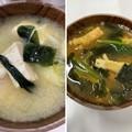 Photos: 大分 日田醤油・味噌――両味噌汁