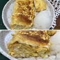 Photos: 名古屋コーチン卵2-4――玉子焼き