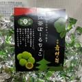 Photos: また<(≧ω・)