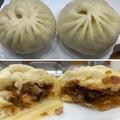 551蓬莱 叉焼饅