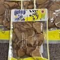 Photos: もういっちょ(゜ω、゜)