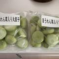 Photos: ほうれん草餃子