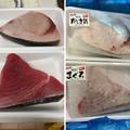 Photos: 気仙沼 紅白刺身1