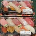 Photos: 角上魚類、ランチ(゜▽、゜)