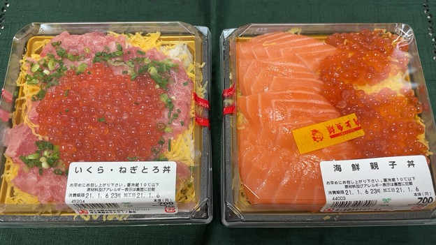 角上魚類、ディナー(゜□、゜)