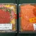 Photos: 角上魚類、ディナー(゜□、゜)