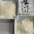 Photos: 兵庫 京湯葉3 汲み上げ