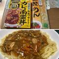 Photos: コレーやってみた(゜▽、゜)
