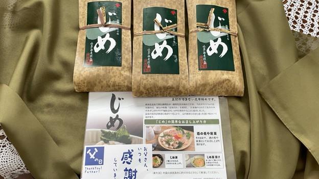 鳥取県海産物 昆布締め1