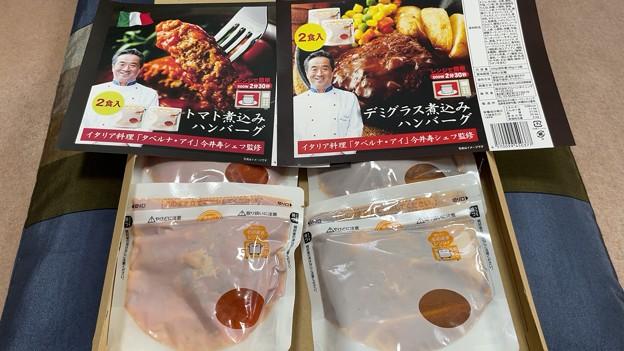 レトルト煮込みハンバーグ(゜◯、゜)