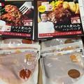 Photos: レトルト煮込みハンバーグ(゜◯、゜)