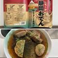 Photos: 静岡おでん1-1