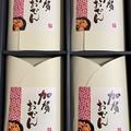 Photos: 金澤おでん1