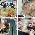 サッポロ一番塩ラーメン + 栃木ヤシオポーク2 +  川根本町ゆず1 +  淡路島たまねぎ8 + 明日香村きくらげ5